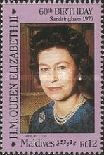 [The 60th Anniversary of the Birth of Queen Elizabeth II, Typ ARW]