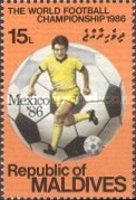 [Football World Cup - Mexico 1986, Typ ARY]