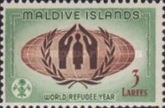 [World Refugee Year, type AT]