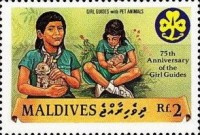 [The 75th Anniversary of Girl Guide Movement, Typ AUL]