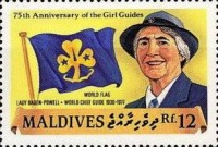 [The 75th Anniversary of Girl Guide Movement, Typ AUN]