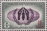 [World Refugee Year, type AW]