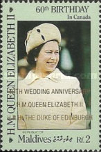 [The 40th Anniversary of the Royal Wedding of Queen Elizabeth II and Prince Phillip - Previous Issues Overprinted