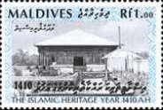 [Islamic Heritage Year, type BCF]