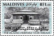 [Islamic Heritage Year, type BCG]