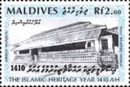 [Islamic Heritage Year, Typ BCH]