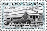 [Islamic Heritage Year, type BCJ]