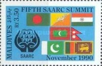 [The 5th South Asian Association for Regional Co-operation Summit, Typ BDI]