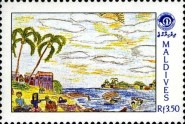 [Year of the Maldivian Child - Children's Paintings, Typ BGJ]