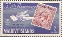 [The 55th Anniversary of First Maldivian Stamp, type BI]