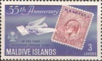 [The 55th Anniversary of First Maldivian Stamp, type BJ]