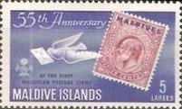 [The 55th Anniversary of First Maldivian Stamp, type BK]