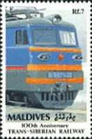 [The 100th Anniversary of Trans-Siberian Railway, Typ BKT]