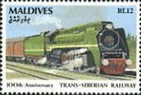 [The 100th Anniversary of Trans-Siberian Railway, Typ BKU]