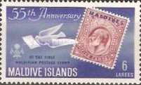 [The 55th Anniversary of First Maldivian Stamp, Typ BL]