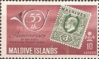 [The 55th Anniversary of First Maldivian Stamp, type BM]