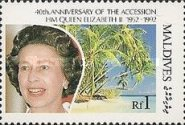[The 40th Anniversary of Queen Elizabeth II's Accession, Typ BMA]