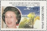 [The 40th Anniversary of Queen Elizabeth II's Accession, Typ BMC]