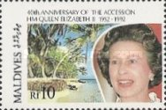 [The 40th Anniversary of Queen Elizabeth II's Accession, Typ BMD]