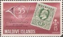 [The 55th Anniversary of First Maldivian Stamp, type BN]