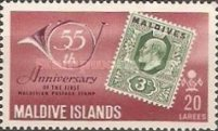 [The 55th Anniversary of First Maldivian Stamp, type BO]