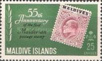 [The 55th Anniversary of First Maldivian Stamp, type BP]