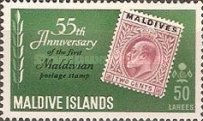 [The 55th Anniversary of First Maldivian Stamp, type BQ]