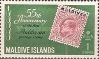 [The 55th Anniversary of First Maldivian Stamp, type BR]