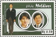 [Marriage of Crown Prince Naruhito of Japan, Typ BYF]