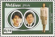 [Marriage of Crown Prince Naruhito of Japan, Typ BYG]