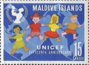 [The 15th Anniversary of UNICEF, Typ CD]