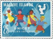 [The 15th Anniversary of UNICEF, type CE]