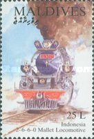 [Railway Locomotives of Asia, Typ CFE]