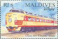 [Railway Locomotives of Asia, Typ CFI]