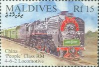 [Railway Locomotives of Asia, Typ CFK]