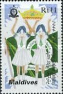 [The 50th Anniversary of Aminiya School - Children's Paintings, Typ CIW]
