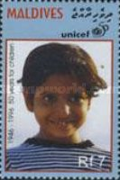 [The 50th Anniversary of UNICEF, Typ CWN]