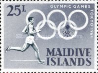 [Olympic Games - Tokyo, Japan, type DX]