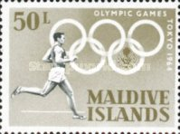 [Olympic Games - Tokyo, Japan, Typ DY]