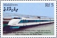 """[International Stamp Exhibition """"The Stamp Show 2000"""" - London, England - Asian Railways, type EAY]"""