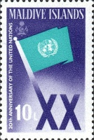 [The 20th Anniversary of the United Nations, Typ ES]