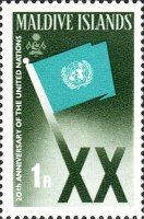 [The 20th Anniversary of the United Nations, Typ ET]