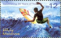 [The 30 Years of Maldives' Tourism Promotion, type EYL]