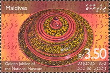 [The 50th Anniversary of National Museum, type EYV]