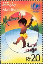 """[UNICEF - """"First Steps"""" Campaign, type EZA]"""