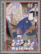[Japanese Art - Ghosts and Demons, type FAD]