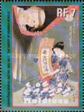 [Japanese Art - Ghosts and Demons, type FAF]