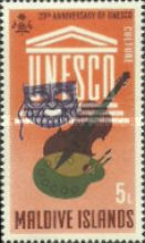 [The 20th Anniversary of UNESCO, Typ FY]