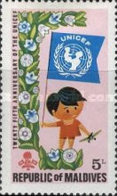 [The 25th Anniversary of UNICEF, Typ ME]
