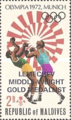 [Gold-medal Winners, Munich Olympic Games - Issues of 1972 Overprinted, Typ OT]